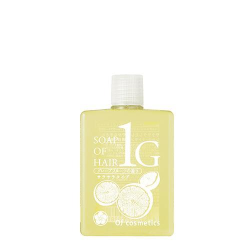 ソープ オブ ヘア・1-G / ミニサイズ / 60mL / グレープフルーツの香り