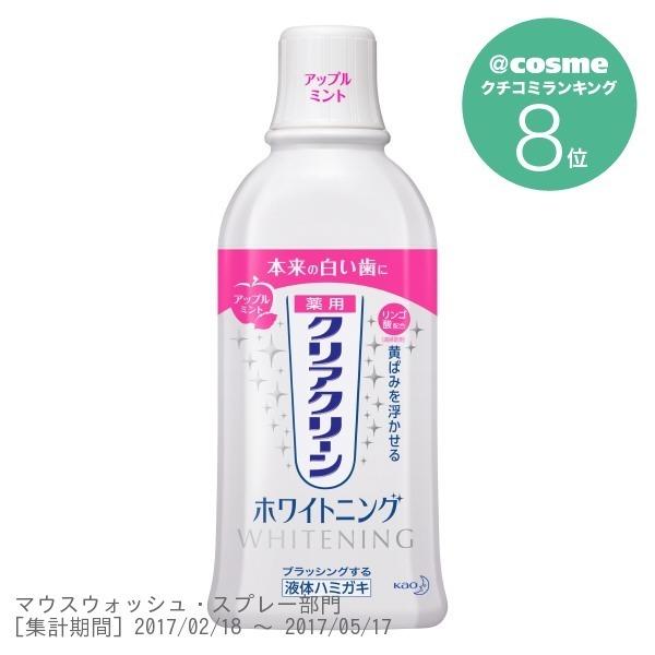 クリアクリーンプラスホワイトニング薬用デンタルリンス アップルミント / 600ml