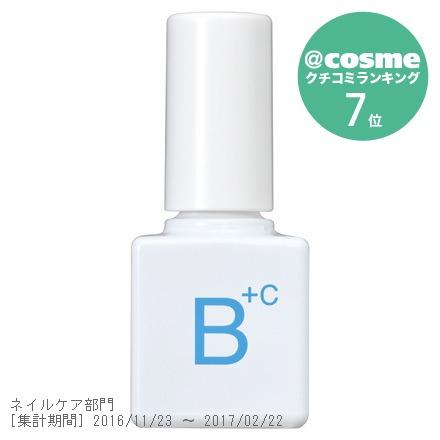 BCネイルセラムAED / 3.3ml