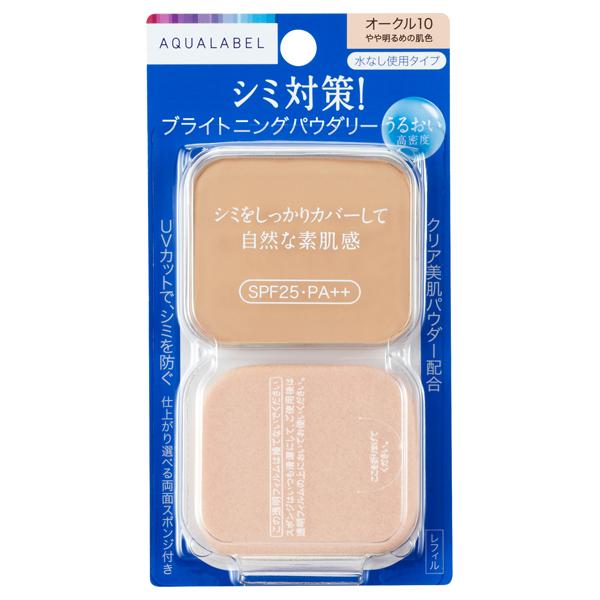 ホワイトパウダリー / SPF25 / PA++ / レフィル / オークル10 / 11.5g / 無香料