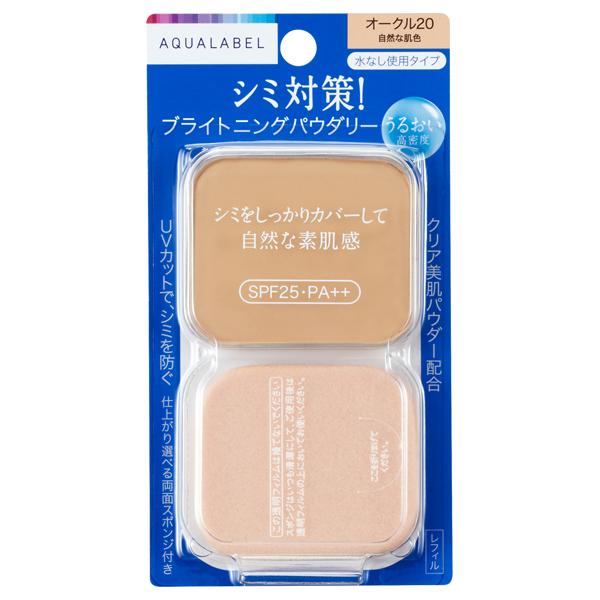 ホワイトパウダリー / SPF25 / PA++ / レフィル / オークル20 / 11.5g / 無香料