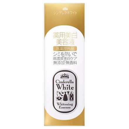 シンデレラホワイトホワイトニング・エッセンス / 30ml