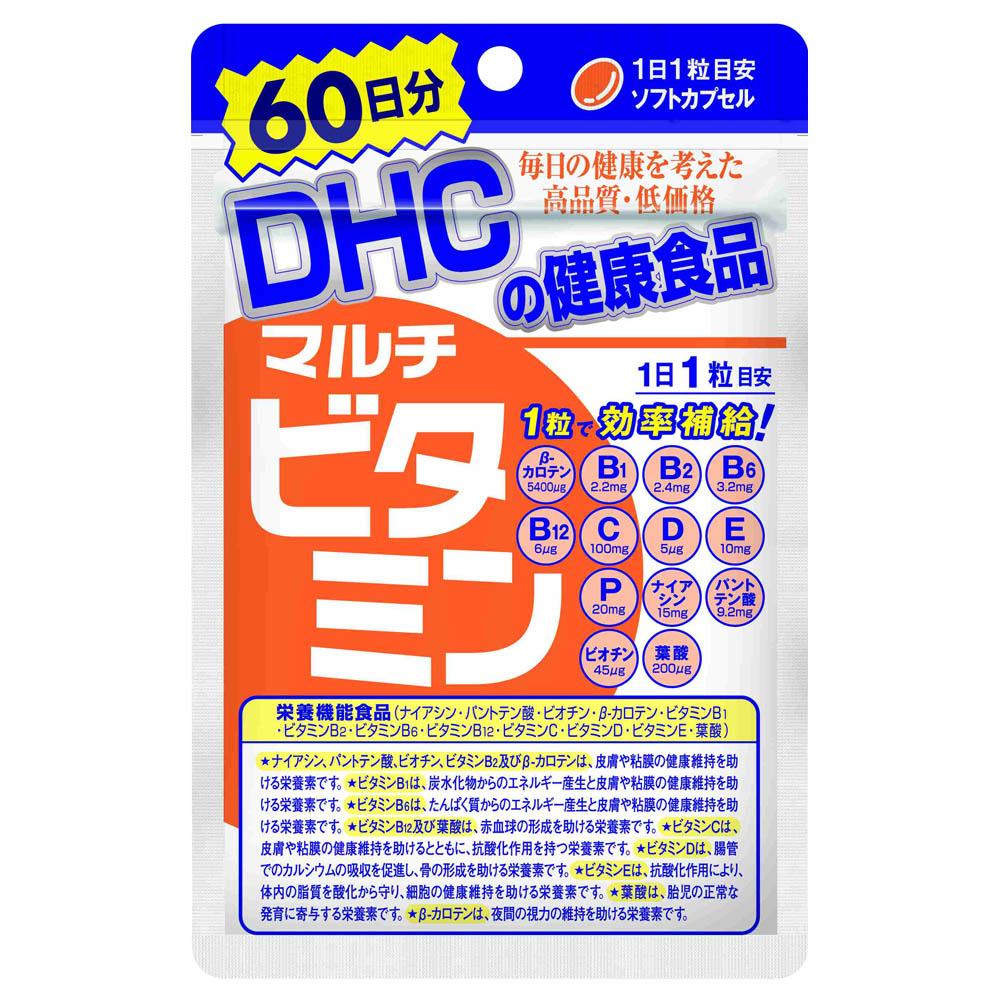マルチビタミン【栄養機能食品(ビタミンB1・ビタミンC・ビタミンE)】 / 60粒