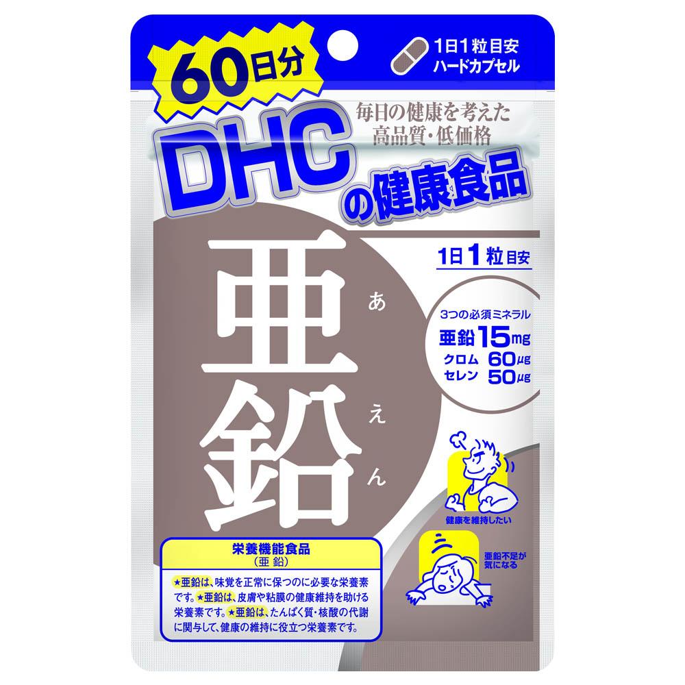 亜鉛【栄養機能食品(亜鉛)】 / 60粒