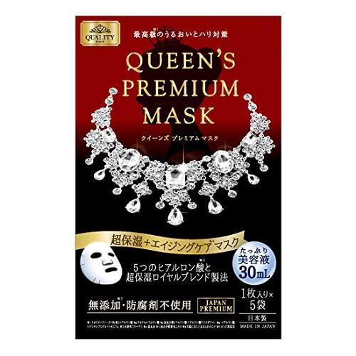 クイーンズプレミアムマスク 超保湿+エイジングケアマスク / 1枚入×5