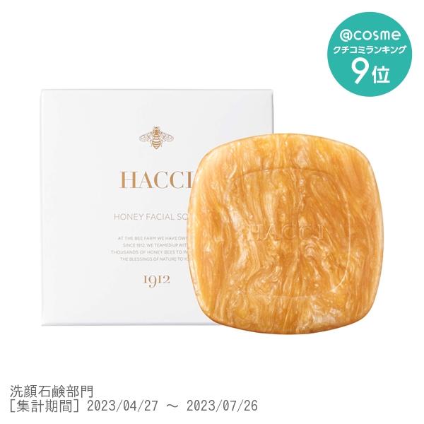 HACCI1912  はちみつ洗顔石鹸 / 通常品 / 120g