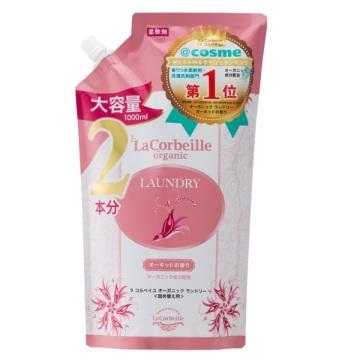 オーガニック ランドリー オーキッドの香り / 詰め替え2本分 / オーキッドの香り / 1000ml 1