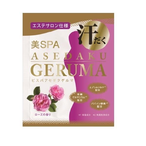 ASEDAKU GERUMA ROSE / 30g / ローズの香り