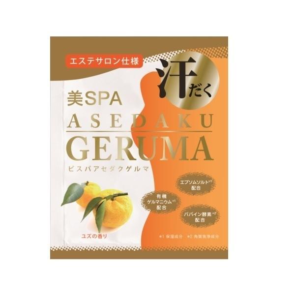 ASEDAKU GERUMA ユズ / 30g / ユズの香り