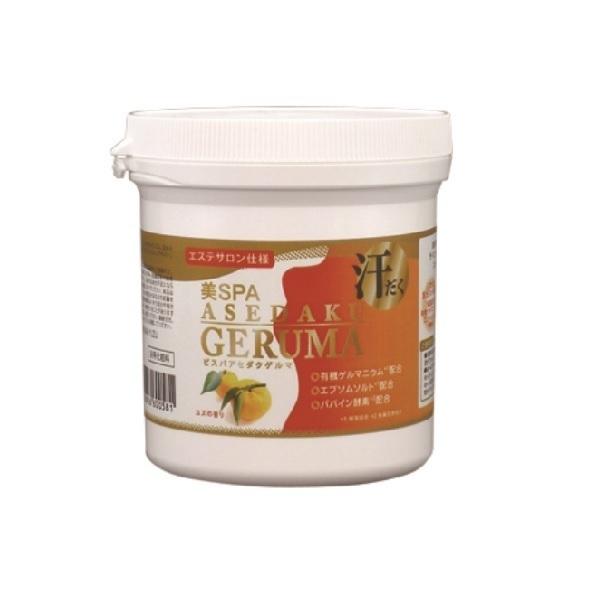 ASEDAKU GERUMA ユズ / 400g / ユズの香り