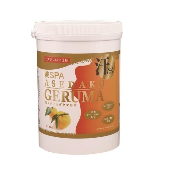 ASEDAKU GERUMA ユズ / 1kg / ユズの香り