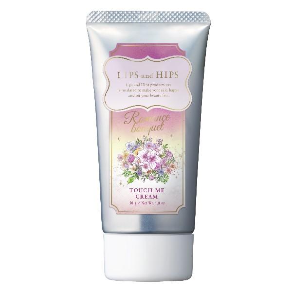 TOUCH ME CREAM ROMANCE BOUQUET / 50g / ロマンスブーケの香り