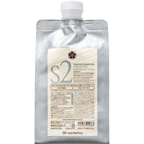 トリートメントスパオブヘア・S2-Va / エコサイズ / 1000g / バニラの香り