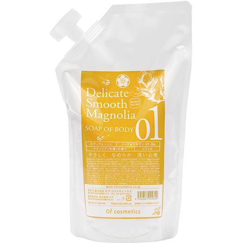 ソープオブボディ・01-Ma / リフィル / 700ml / マグノリア(木蓮)の香り