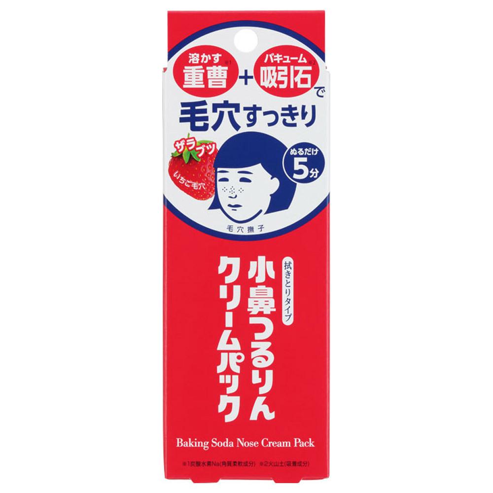 小鼻つるりんクリームパック / 15g