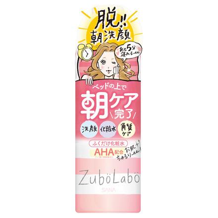 朝用ふき取り化粧水 / 300ml