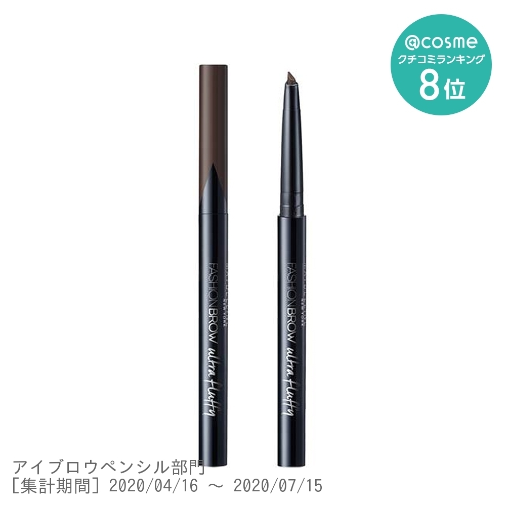 ファッションブロウ パウダーインペンシル / BR-1自然な濃茶色 / 0.2g