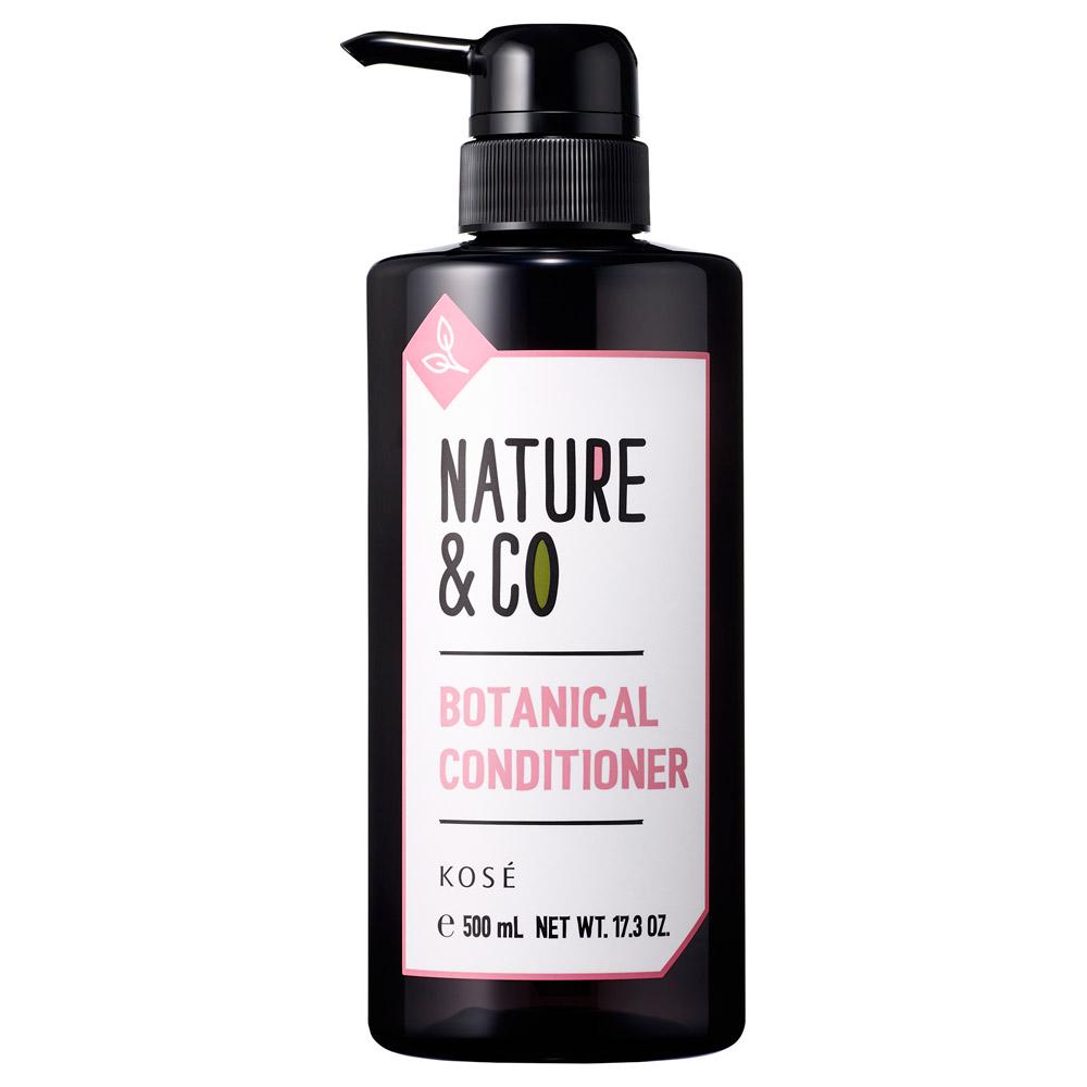 ボタニカル コンディショナー / コンディショナー/本体 / 500mL / リラックスハーバルグリーンの香り