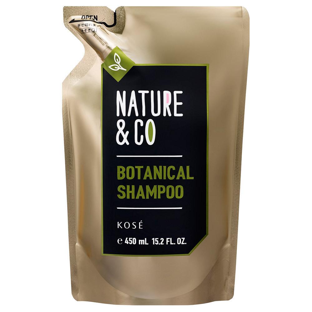 ボタニカル シャンプー / シャンプー/詰替 / 450mL / リラックスハーバルグリーンの香り