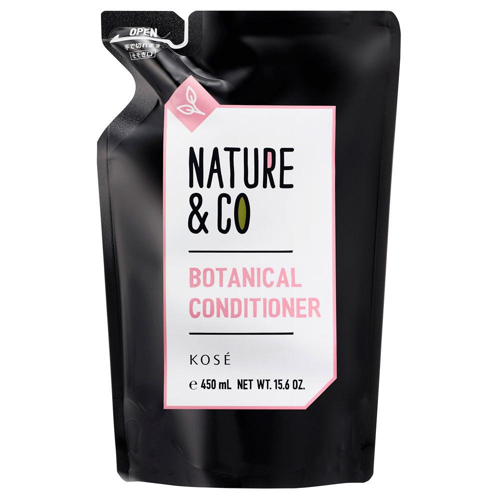 ボタニカル コンディショナー / コンディショナー(詰替) / 450mL / リラックスハーバルグリーンの香り
