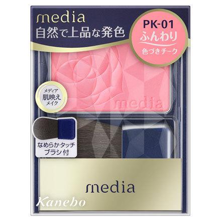 ブライトアップチークN / PK-01 / 3.0g