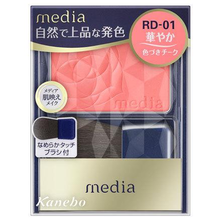 ブライトアップチークN / RD-01 / 3.0g