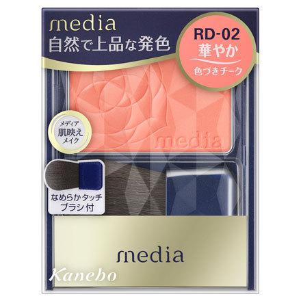 ブライトアップチークN / RD-02 / 3.0g