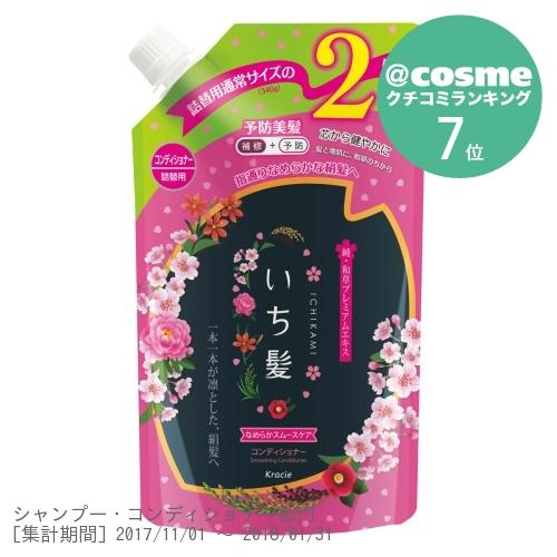 なめらかスムースケア / 詰替用2回分 / コンディショナー / 680g