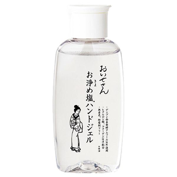 お浄め塩ハンドジェル / 65ml