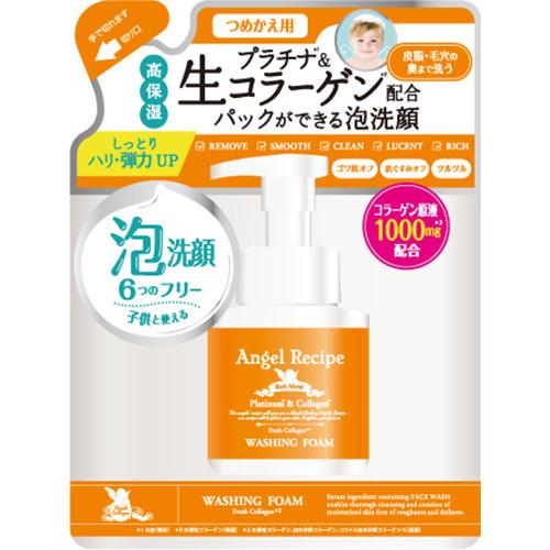 エンジェルレシピ リッチモイスト 泡洗顔 / 詰替え / 130ml
