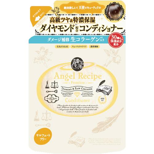 エンジェルレシピ プレミアム ダメージ モイストコンディショナー / 詰め替え / 400ml