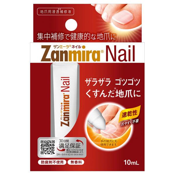 【特価】ザンミーラ ネイル / 10ml