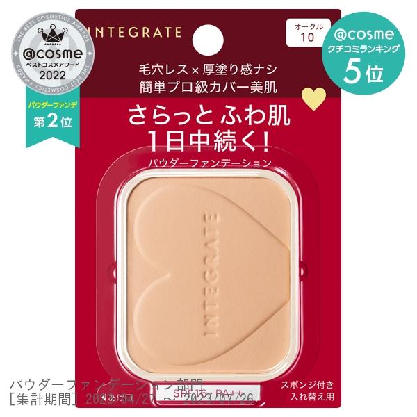 プロフィニッシュファンデーション / SPF16 / PA++ / オークル10 / 10g