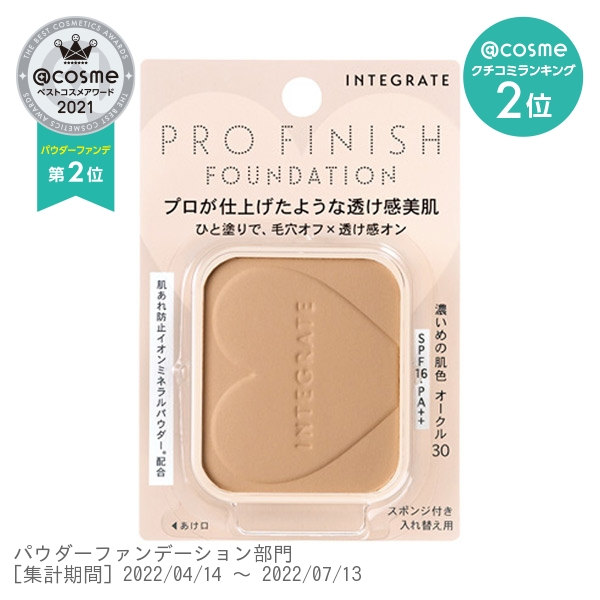 プロフィニッシュファンデーション / SPF16 / PA++ / オークル30 / 10g
