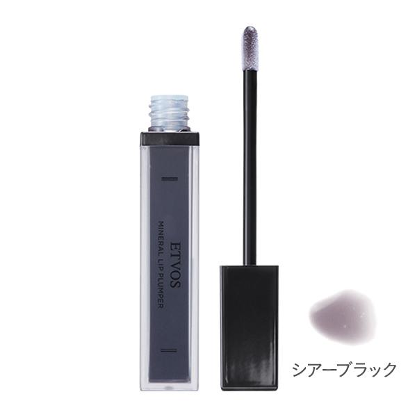 N2ミネラルリッププランパー / 【シアーブラック】ルージュやグロスに重ねて、違った発色を楽しめる、透明感のあるブラック / 6.5g