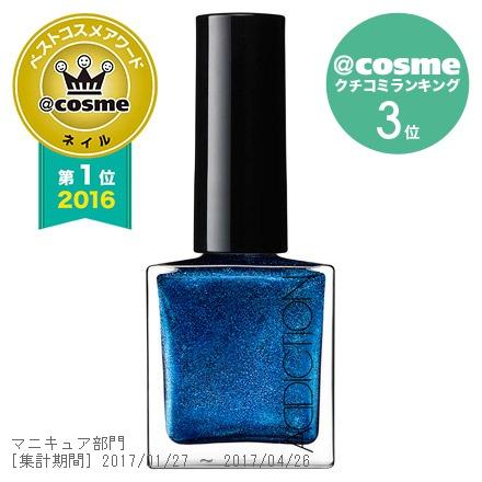 ネイルポリッシュ / 086 Lake Blue レイク ブルー / 12ml
