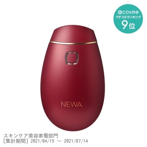 NEWA(ニューア)リフト / ルビーレッド / 専用ジェル130mL
