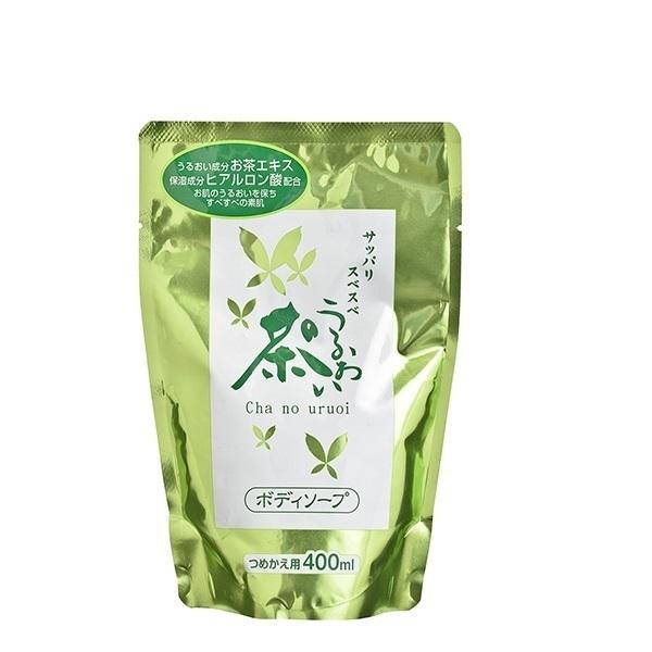茶のうるおいボディソープ / 詰替 / 400ml