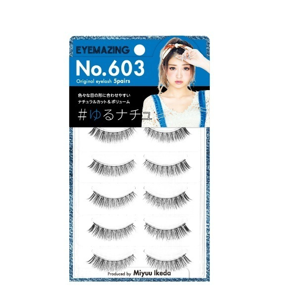 NO.600シリーズ / 603 / 5ペア