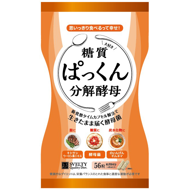 ぱっくん分解酵母 / 56粒