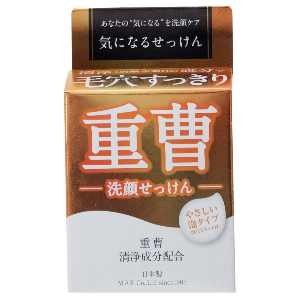 気になる洗顔石けん 重曹 / ソーダポップの香り