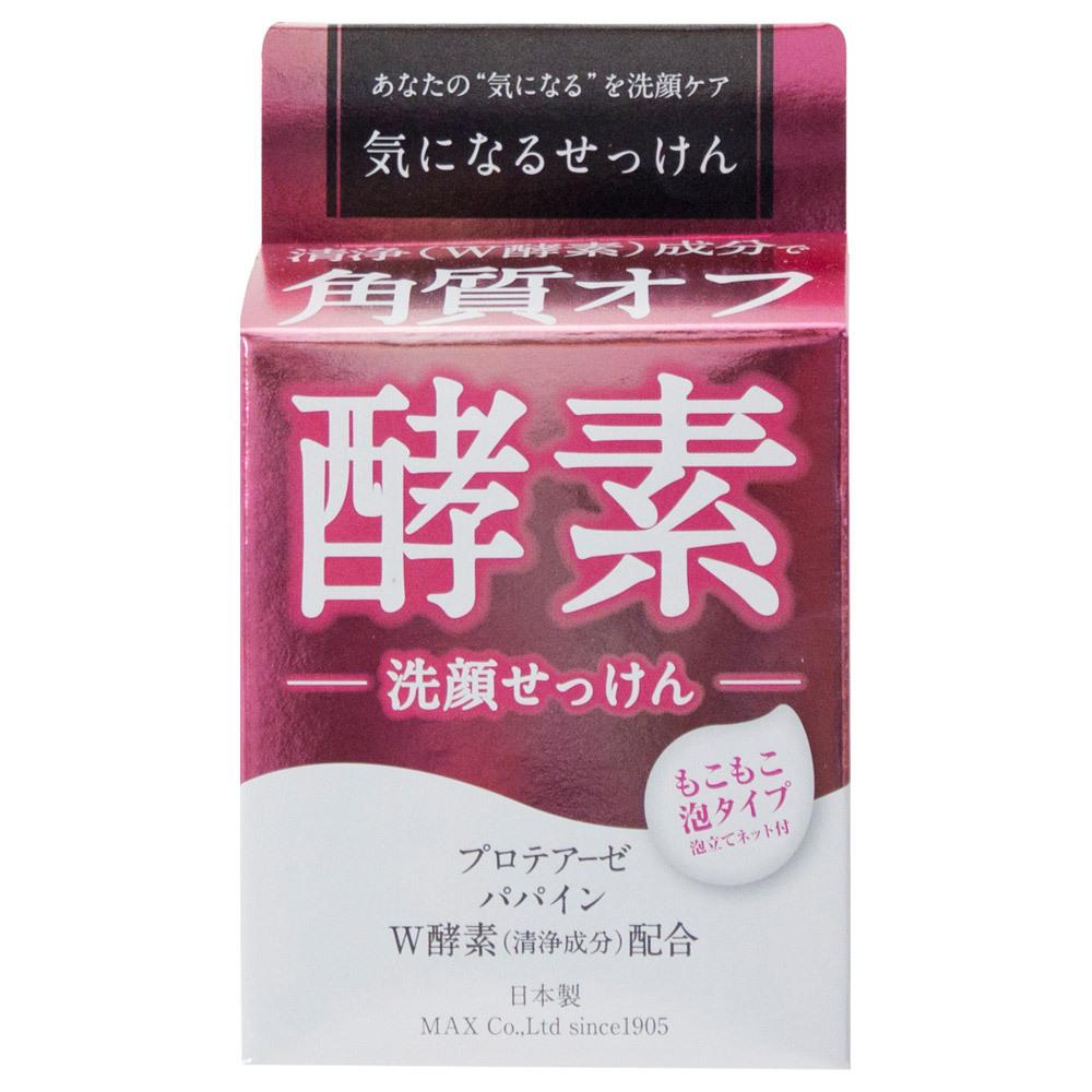 気になる洗顔石けん 酵素 / シトラスの香り