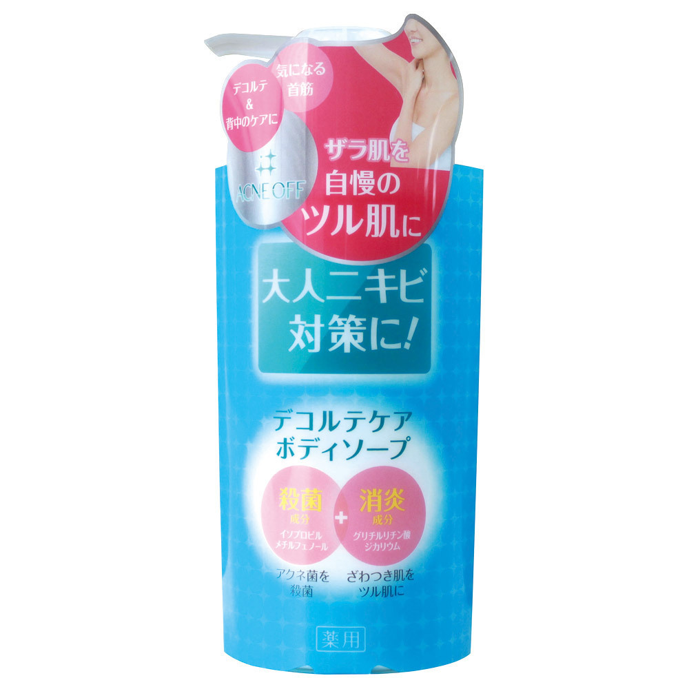 デコルケアボディソープ / 本体 / クリアフルーティの香り