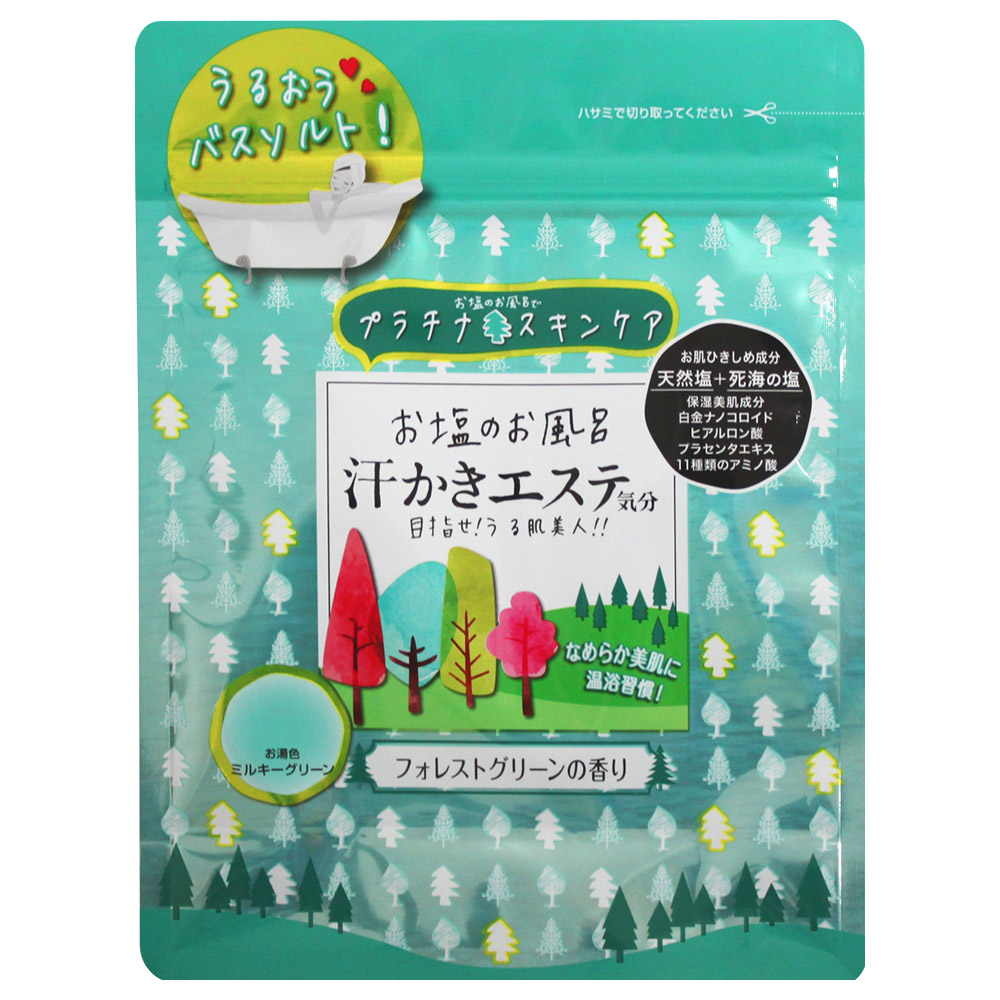 お塩のお風呂汗かきエステ気分 フォレストグリーン / フォレストグリーンの香り