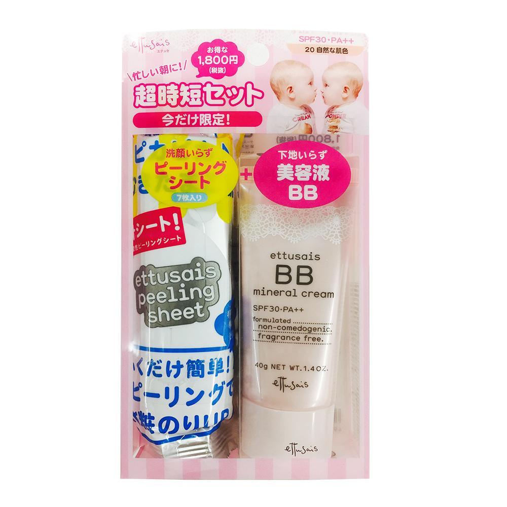 BBミネラルクリーム スペシャルセット / SPF30 / PA++ / 20