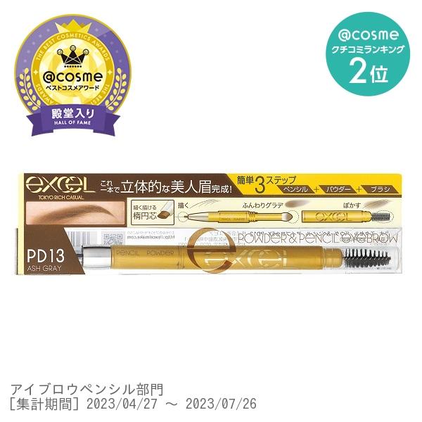 パウダー&ペンシル アイブロウ EX / PD13(アッシュグレイ) / 0.4g