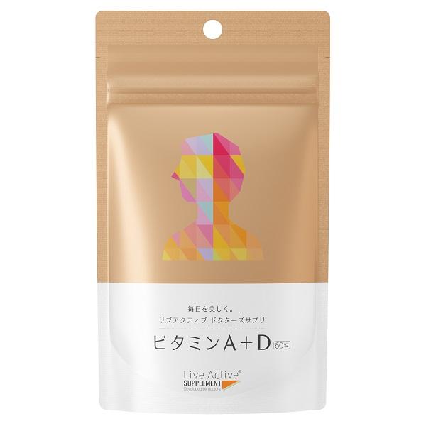 プロティア ドクターズサプリ ビタミンA+D / 60粒(2カ月分)