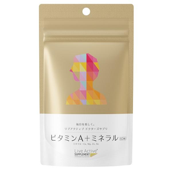 プロティア ドクターズサプリ ビタミンA+ミネラル / 60粒(2カ月分)