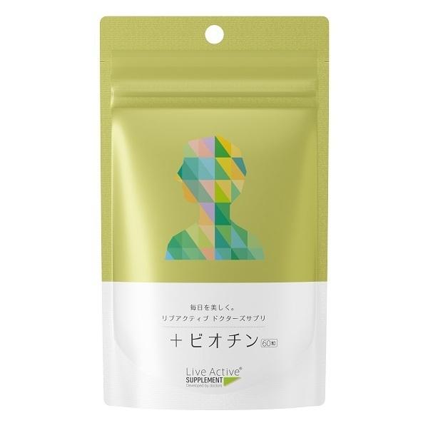 リブアクティブ ドクターズサプリ +ビオチン / 60粒(2カ月分)