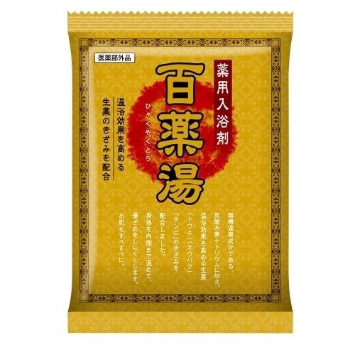 百薬湯 薬用入浴剤 / 30g ×1包